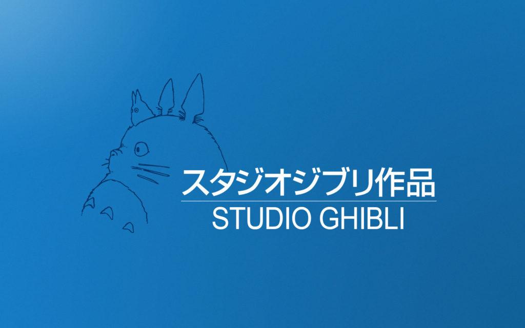 StudioGhibliLogo1
