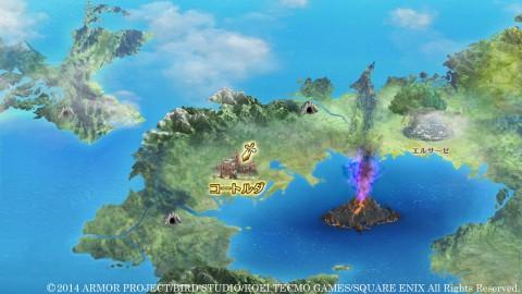 dragon quest hero carte du jeux