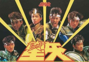 Saint_Seiya_Musical_feat__SMAP
