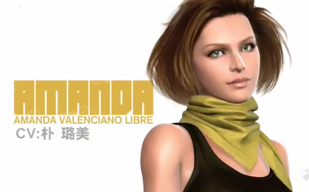 metal-gear-solid-peace-walker-amanda-character-artwork